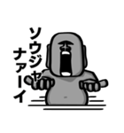 しゃべるモアイ2~イッパイ日本語覚エタヨ~(個別スタンプ:03)