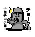 しゃべるモアイ2~イッパイ日本語覚エタヨ~(個別スタンプ:04)