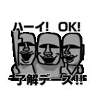 しゃべるモアイ2~イッパイ日本語覚エタヨ~(個別スタンプ:07)