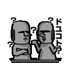 しゃべるモアイ2~イッパイ日本語覚エタヨ~(個別スタンプ:09)