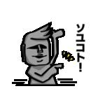 しゃべるモアイ2~イッパイ日本語覚エタヨ~(個別スタンプ:10)