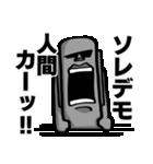 しゃべるモアイ2~イッパイ日本語覚エタヨ~(個別スタンプ:12)