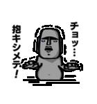 しゃべるモアイ2~イッパイ日本語覚エタヨ~(個別スタンプ:13)