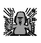 しゃべるモアイ2~イッパイ日本語覚エタヨ~(個別スタンプ:14)