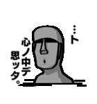 しゃべるモアイ2~イッパイ日本語覚エタヨ~(個別スタンプ:16)