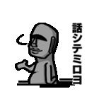 しゃべるモアイ2~イッパイ日本語覚エタヨ~(個別スタンプ:17)