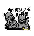 しゃべるモアイ2~イッパイ日本語覚エタヨ~(個別スタンプ:19)