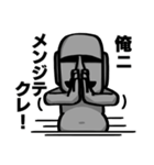 しゃべるモアイ2~イッパイ日本語覚エタヨ~(個別スタンプ:20)