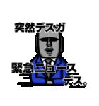 しゃべるモアイ2~イッパイ日本語覚エタヨ~(個別スタンプ:22)