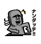 しゃべるモアイ2~イッパイ日本語覚エタヨ~(個別スタンプ:25)