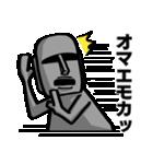 しゃべるモアイ2~イッパイ日本語覚エタヨ~(個別スタンプ:26)
