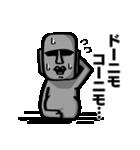 しゃべるモアイ2~イッパイ日本語覚エタヨ~(個別スタンプ:27)