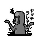 しゃべるモアイ2~イッパイ日本語覚エタヨ~(個別スタンプ:29)