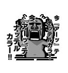 しゃべるモアイ2~イッパイ日本語覚エタヨ~(個別スタンプ:30)