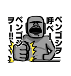 しゃべるモアイ2~イッパイ日本語覚エタヨ~(個別スタンプ:31)