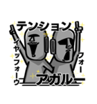 しゃべるモアイ2~イッパイ日本語覚エタヨ~(個別スタンプ:34)