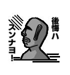 しゃべるモアイ2~イッパイ日本語覚エタヨ~(個別スタンプ:37)
