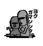 しゃべるモアイ2~イッパイ日本語覚エタヨ~(個別スタンプ:39)