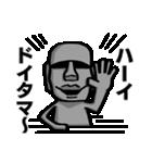 しゃべるモアイ2~イッパイ日本語覚エタヨ~(個別スタンプ:40)