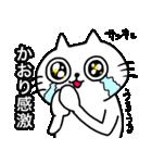 かおり専用カオリが使う用の名前スタンプ(個別スタンプ:06)