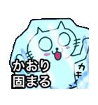 かおり専用カオリが使う用の名前スタンプ(個別スタンプ:08)