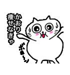 かおり専用カオリが使う用の名前スタンプ(個別スタンプ:09)