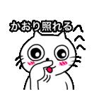かおり専用カオリが使う用の名前スタンプ(個別スタンプ:12)