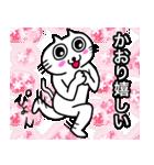 かおり専用カオリが使う用の名前スタンプ(個別スタンプ:13)