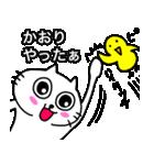 かおり専用カオリが使う用の名前スタンプ(個別スタンプ:14)