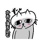 かおり専用カオリが使う用の名前スタンプ(個別スタンプ:17)