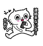 かおり専用カオリが使う用の名前スタンプ(個別スタンプ:19)