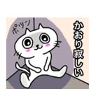 かおり専用カオリが使う用の名前スタンプ(個別スタンプ:23)