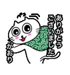 かおり専用カオリが使う用の名前スタンプ(個別スタンプ:24)