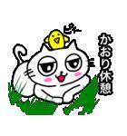 かおり専用カオリが使う用の名前スタンプ(個別スタンプ:25)