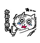 かおり専用カオリが使う用の名前スタンプ(個別スタンプ:26)