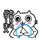 かおり専用カオリが使う用の名前スタンプ(個別スタンプ:27)