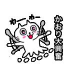 かおり専用カオリが使う用の名前スタンプ(個別スタンプ:30)