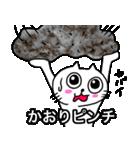 かおり専用カオリが使う用の名前スタンプ(個別スタンプ:31)