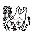 かおり専用カオリが使う用の名前スタンプ(個別スタンプ:33)