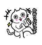 かおり専用カオリが使う用の名前スタンプ(個別スタンプ:37)