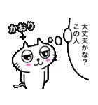 かおり専用カオリが使う用の名前スタンプ(個別スタンプ:38)