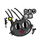 かおり専用カオリが使う用の名前スタンプ(個別スタンプ:39)