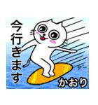 かおり専用カオリが使う用の名前スタンプ(個別スタンプ:40)