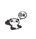 とにかくよく動くパンダ(個別スタンプ:01)