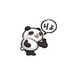 とにかくよく動くパンダ(個別スタンプ:02)