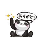 とにかくよく動くパンダ(個別スタンプ:03)