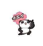 とにかくよく動くパンダ(個別スタンプ:06)