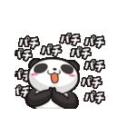 とにかくよく動くパンダ(個別スタンプ:07)