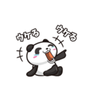 とにかくよく動くパンダ(個別スタンプ:09)