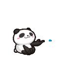 とにかくよく動くパンダ(個別スタンプ:15)
